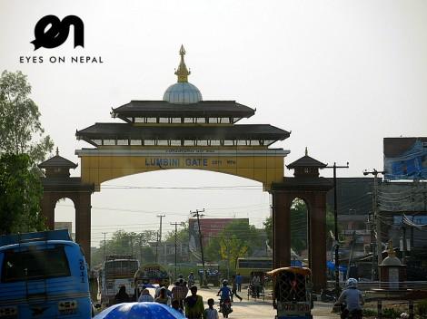 lumbini gate Bhairahawa nepal